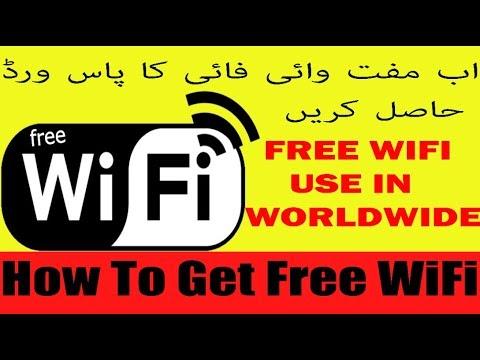 How To Get Free Wifi Password | Free Wifi Near Me