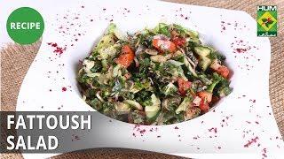 Fattoush Salad | Lazzat | Samina Jalil | Lebanese Food