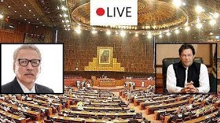 Complete National Assembly Session | SAMAA TV | 01 Jan 2020
