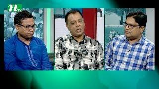 Ei Somoy | Episode 2341 | Talk Show | News & Current Affairs