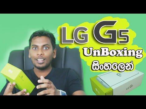 Lg Leon Phone Price In Sri Lanka / Leo Phones
