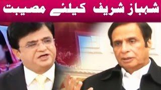 Pervaiz Elahi Explodes on Shehbaz Sharif - Interview in Kamran Khan