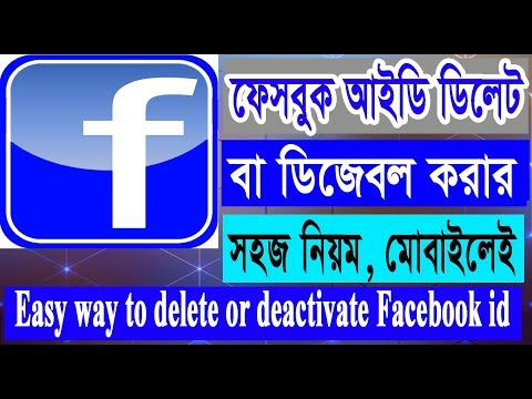 How to deactivate/delete facebook account/id