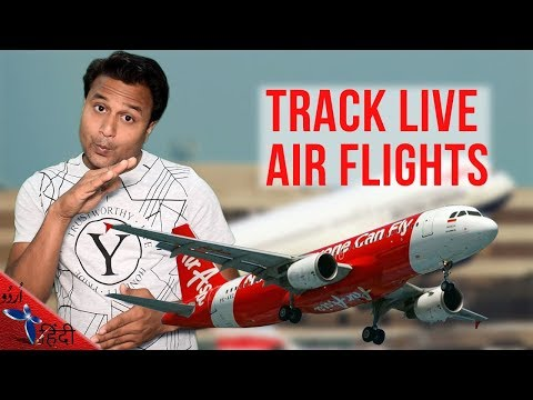How to Track Real live Air Flights in Hindi/Urdu