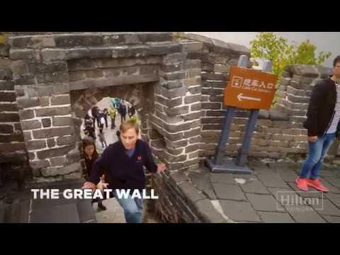 Conrad Beijing Experience