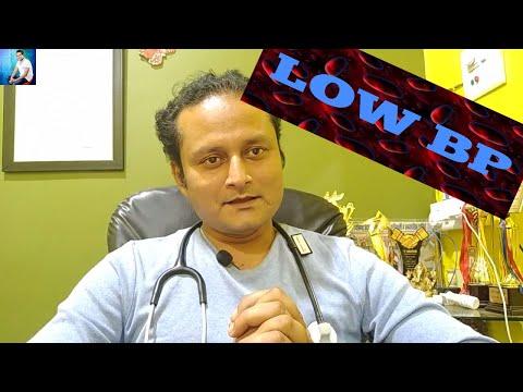 Low Blood pressure  क्या है? एवं क्या है इलाज? कैसे पहचानें? कहीं low Bp एक भ्रम तो नहीं?