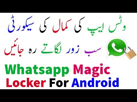 Best Security for whatsapp Chat