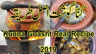 Kunna Gosht Real Recipe 2019