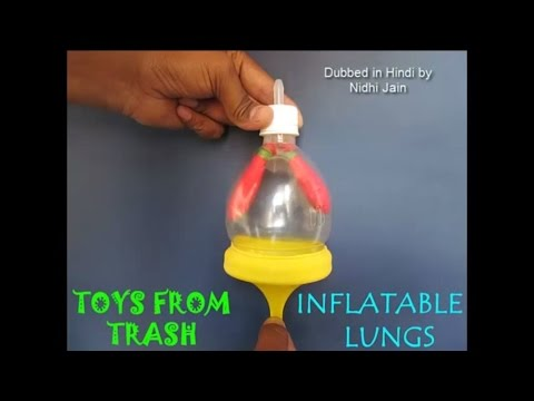 Inflatable Lungs | Marathi | Biology in the Classroom