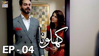 Khilona Episode 04 - ARY Digital Drama