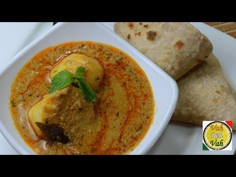 Sour Potoato Curry - Aloo Dahi Ka Salan - By VahChef @ VahRehVah.com