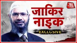 Special Report: Exclusive Interview Of Zakir Naik With AajTak