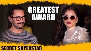 """Aamir Khan Has Now Given Me The Greatest Award "" : Rekha   Secret Superstar"