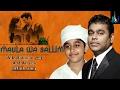 Maula Wa Sallim Official Video Ok Jaanu mp3