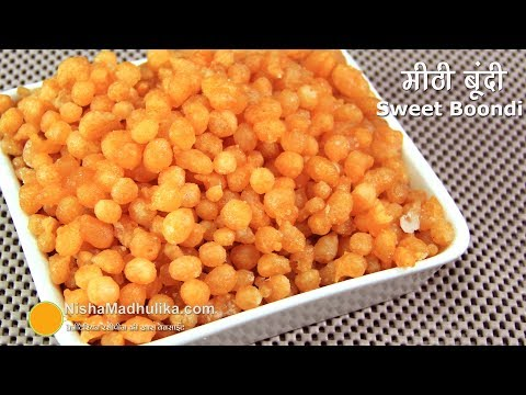 Sweet Boondi  Recipe | मीठी बूंदी ।  How to make Sweet Boondi