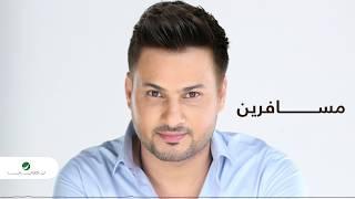 Walid Al Jilani … Msafreen | وليد الجيلاني … مسافرين