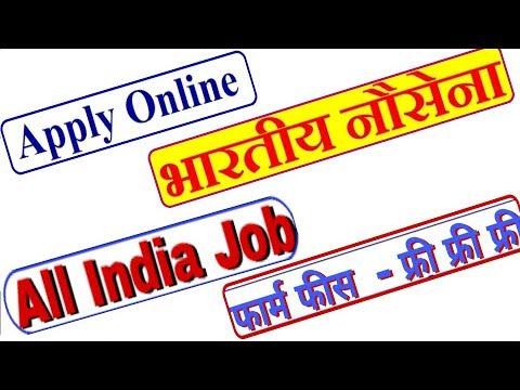 INDIAN NAVY RECRUITMENT -2018 - 19 !! Apply Online !!