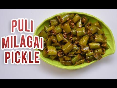 Puli Milagai Pickle | Instant Pickle | Sweet Spicy Sour Pickle @ Guru's Cooking