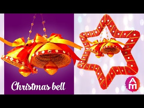 DIY Christmas Bells from Newspaper | Christmas Bell Decoration | Christmas Ornaments