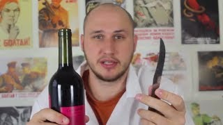How To Open Bottle Of Wine With A Knife