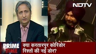 Prime Time With Ravish Kumar, Nov 28, 2018   क्या करतारपुर कॉरिडोर रिश्तों की नई डोर ?
