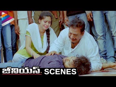 Ashwin Babu Finished | Chandra Mohan Emotional Scene | Genius Telugu Movie Scenes | Shweta Basu