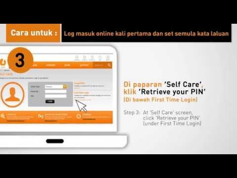 U Mobile - Log Masuk Online Kali Pertama