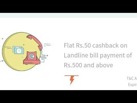 FREECHARGE ₹50 CASHBACK on LANDLINE BILL PAYMENT