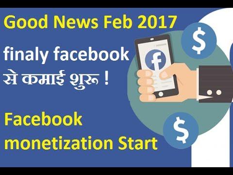 Finally facebook monetization Start
