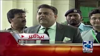 News Headlines | 6:00 PM | 10 October 2017 | 24 News HD