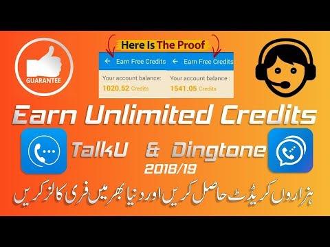 Legally Earn UNLIMITED Dingtone & TalkU Credits, Dingtone & TalkU Credit Hacks 2018