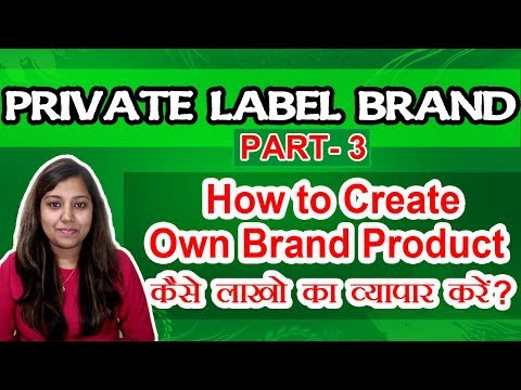 How to Build Private Label Brand Products | How to Create your Private Label Brand in Hindi | Part 3
