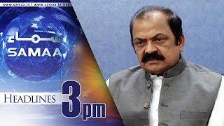 Samaa Headlines | 03 PM | SAMAA TV | 06 Dec 2017