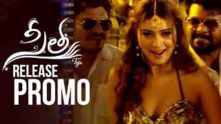 Sita Release Promo   Teja   Sai Sreenivas Bellamkonda, Kajal Aggarwal   Anup Rubens