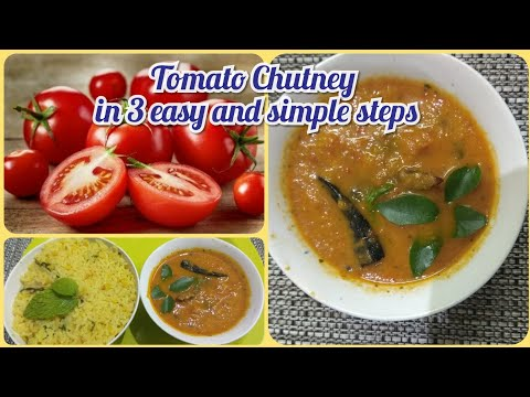 Make quick n tasty Tomato Chutney  in 3  Easy and Simple steps