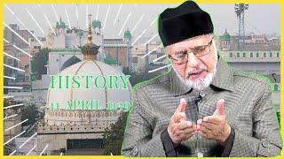 History Hazrat Khwaja Moinuddin Hassan Chishty (R.A.)