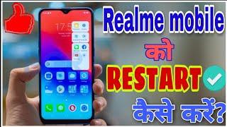 Hard reset realme 2 pro (RMX1801) Oppo, Realme All Pattern