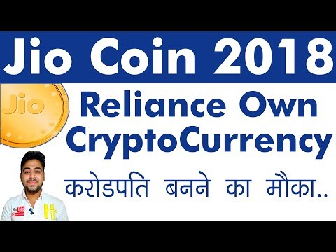 Jio Coin | Reliance Jio CryptoCurrency Launching Soon | 2018 Updates | Hindi
