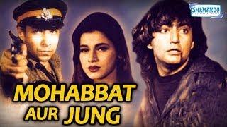 Mohabbat Aur Jung - Hindi Full Movie - Kamal Sadanah - Deepak Tijori