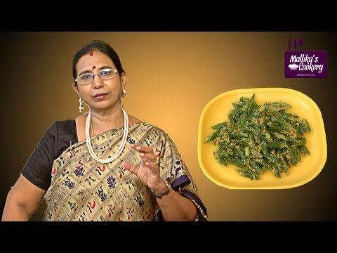 Beans Jeera Curry | Mallika Badrinath Recipe | Indian Sabzi, Gravy Side Dish