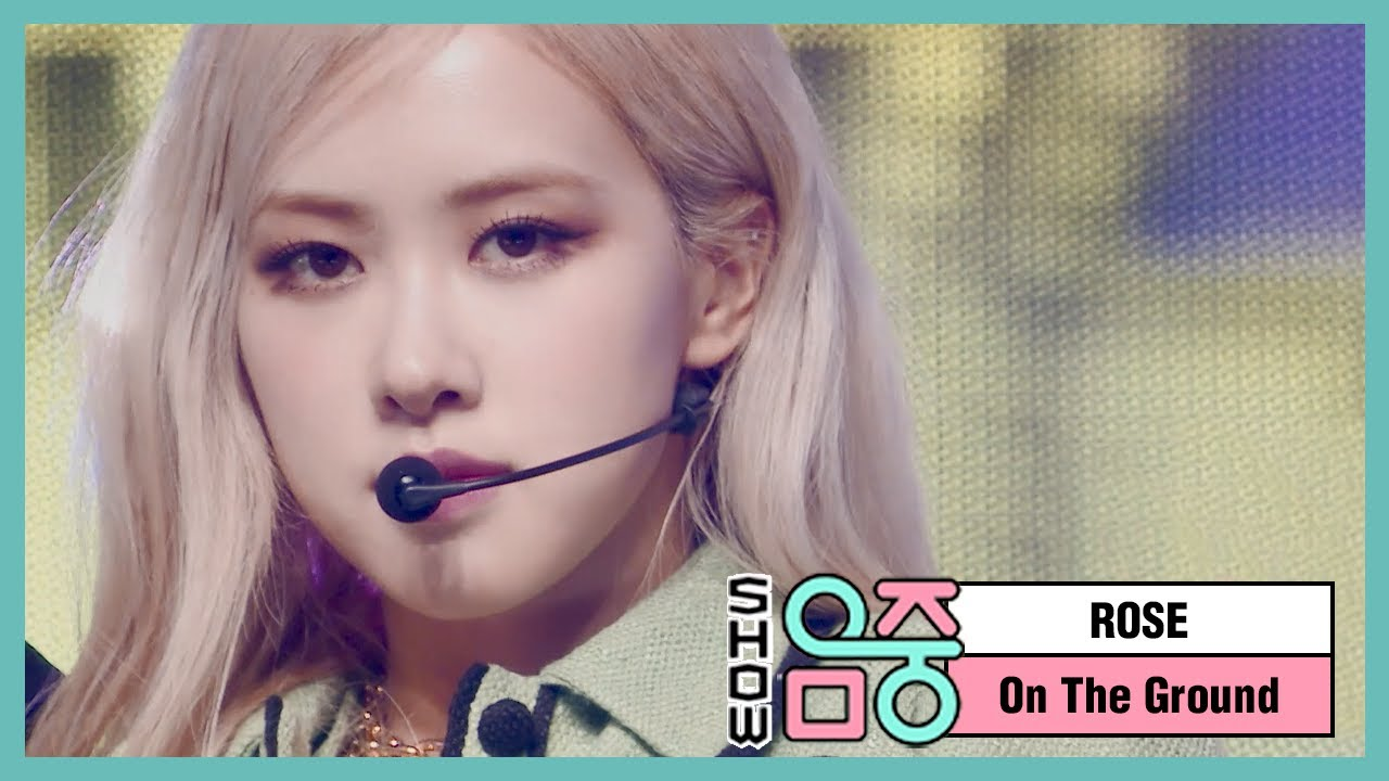 [쇼! 음악중심] 로제 - 온 더 그라운드 (ROSÉ - On The Ground), MBC 210327 방송