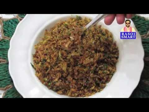 Dry Shrimps Chutney / Chef Aadharsh Tatpati