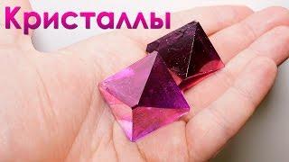 Download Как самому вырастить фиолетовые кристаллы из соли? (химия) Video