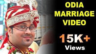 Asit & Mama Wedding Highlights HD | Odia Marriage