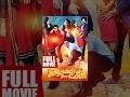 Jugaadi Dot Com New Full Punjabi Movie Latest Punjabi Movies