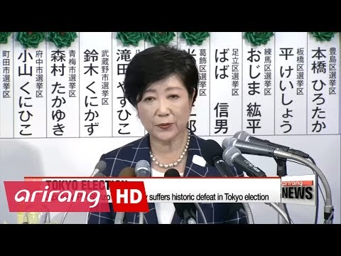 Japan's Shinzo Abe's Party Suffers Historic Defeat In Tokyo Election