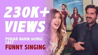 Punjab Nahi Jaungi | Humayun Saeed, Urwa Hocane and Mehwish Hayat show off their singing skills