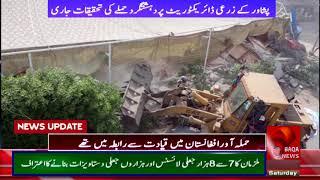 KDA demolishes more marriage halls built on amenity plots