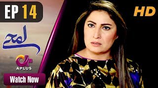 Pakistani Drama   Lamhay - Episode 14   Aplus Dramas   Saima Noor, Sarmad Khoosat