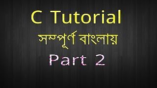 CSE - 113|| Programming Language(Part 2) || Bangladesh Institute of Science and Technology